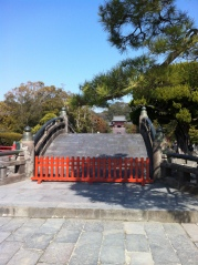 This is the walkway to the Shrine, you can see it in the back behind the bridge.