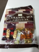 Mixed Caramel bag is a win!  Yum!