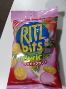 My husband grabbed these, strawberry filled Ritz.  I'm a fan!