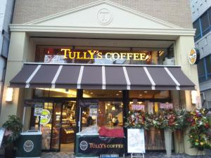 tulleys