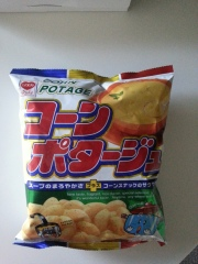 Corn Potage chips, tastes like creamed corn, very strange for a chip!