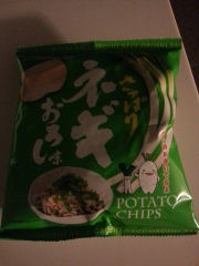 These were wasabi chips, yum!!
