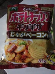These were odd, can't quite describe the flavor.  Mostly just potato.