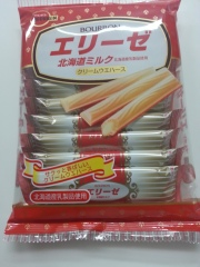 These small snack sticks come in different flavors and sizes. Yum!
